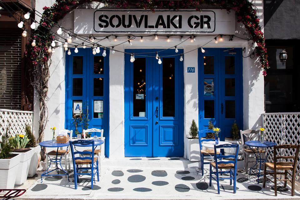 Our Favorite Greek Spots in the City
